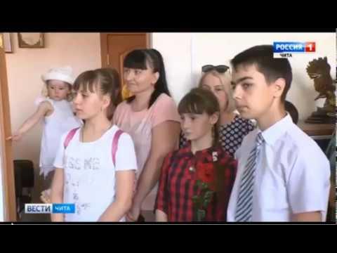 «Россия 1», «Вести — Чита», Конкурс детского рисунка «Дом будущего»