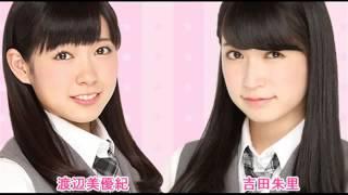 ゲスト 白間美瑠 みるるん NMB48の応援チャンネルです 渡辺美優紀と吉田...