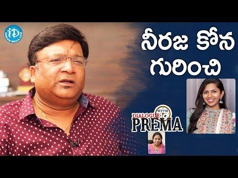 Kona Venkat About Neeraja Kona   Dialogue With Prema   Celebration Of Life