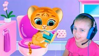 Уход за тигренком Детские игры для мальчиков и девочек