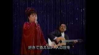 平成9年12月放送された映像です。