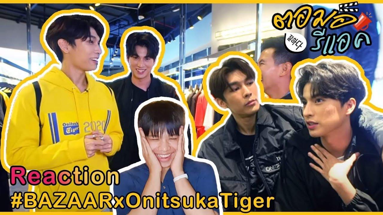 ตอมอรีแอค | มิว-กลัฟ พาชมแฟลกชิฟสโตร์ Onitsuka Tiger กับ  Bazaar งานนี้แต่งตัวยังไงให้คุณพี่หวง ??
