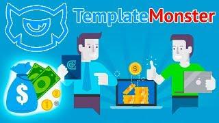 Как Заработать в Партнерской Программе TemplateMonster - Лучший Пассивный Заработок в Интернете | Автоматическая Программа для Пассивного Заработка