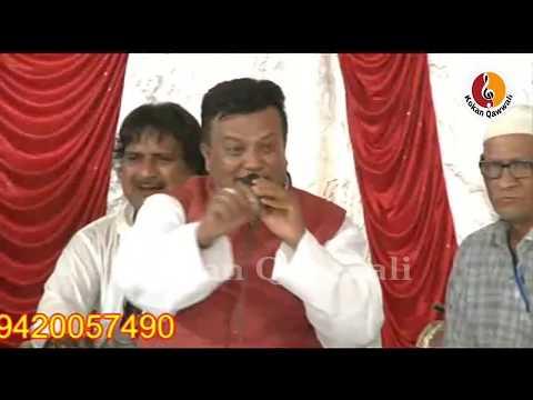 Teri Mushkil Na Badaunga Chala Jaunga | Haji Chote Majid Shola Qawwali | Kokan Qawwali
