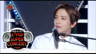 [HOT] CNBLUE - Can't stop, 씨엔블루 - 캔트스탑, DMC Festival 2015 Mp3