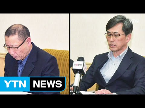 Seoul confirms student detained in N.Korea is S.Korean-American / YTN