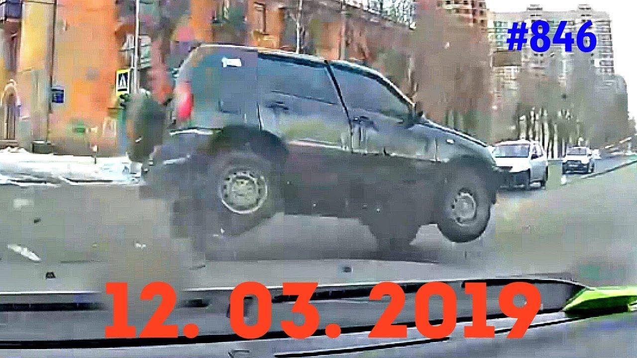 ☭★Подборка Аварий и ДТП/Russia Car Crash Compilation/#846/March 2019/#дтп#авария