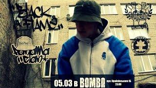 ЗАПРОШЕННЯ: BlackFlame-05.03 Umbrella (Vendetta)