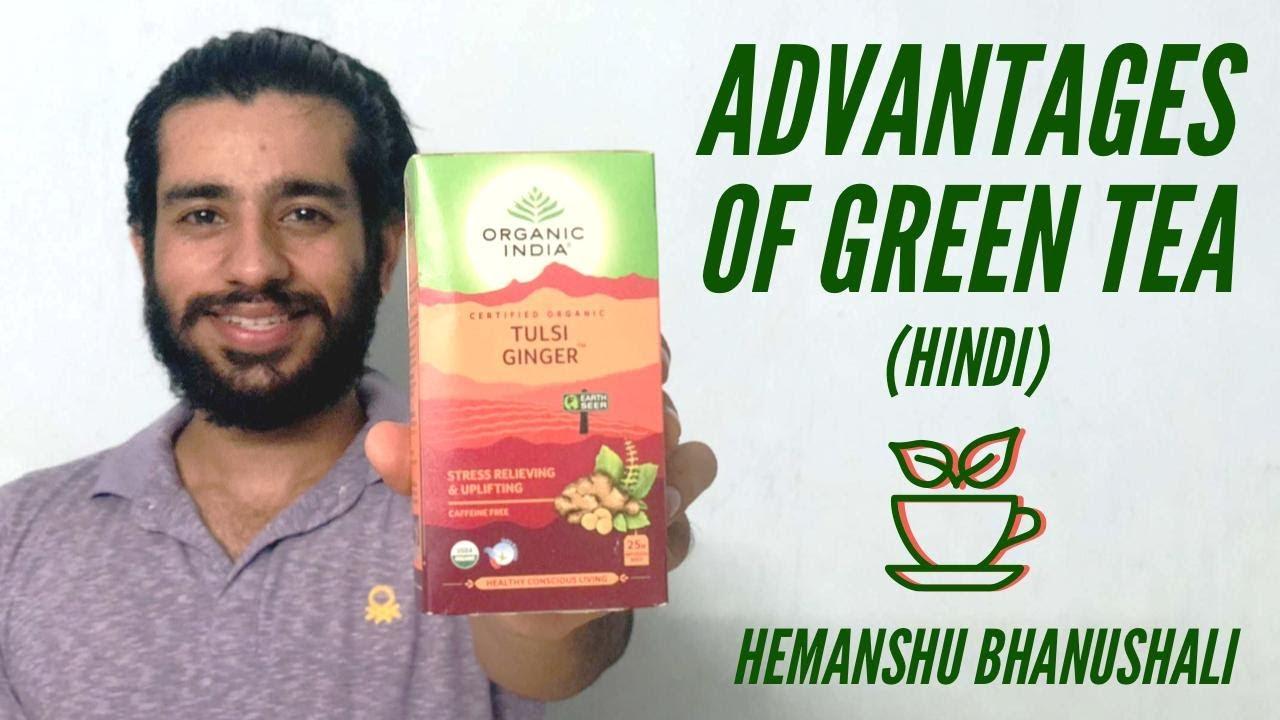 Advantages Of Green Tea | Green Tea Ke Fayde (Hindi)