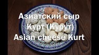 видео Рецепт: Сорпа коже - суп с пшеном. Казахская национальная кухня.