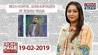 Front Page | 19-February-2019 | Indus Hospital | Pakistan