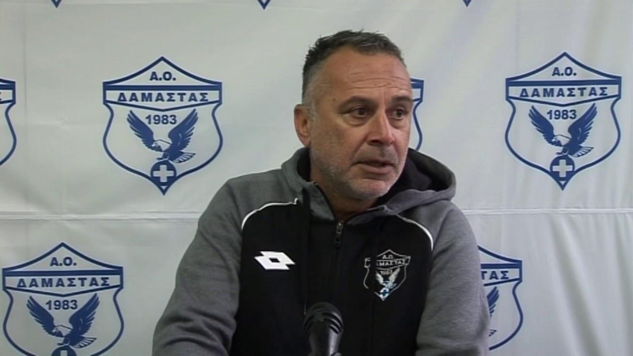 "Damasta FC TV - Χατζησεβαστός: ""Το σκορ θα μπορούσε να είναι μεγαλύτερο"" -  YouTube"