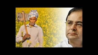 Crop Insurance Simplified - Documentary by Nishchal Singh (GNLU)