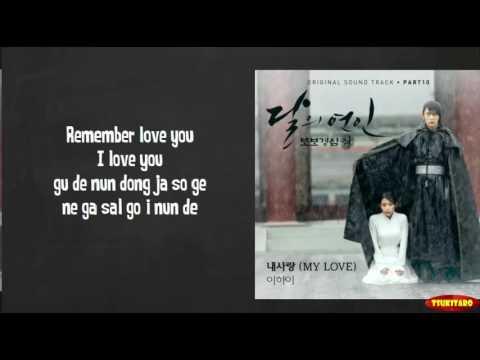 LEE HI - My Love Lyrics (easy Lyrics)