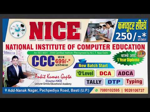 #68 | Banner Design | Basic CorelDraw in Hindi
