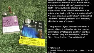 A study of Object-Oriented Ontology ― With OGS (1/10)