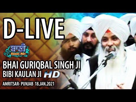 D-Live-Bhai-Guriqbal-Singh-Ji-Bibi-Kaulan-Ji-From-Amritsar-Punjab-18-Jan-2021