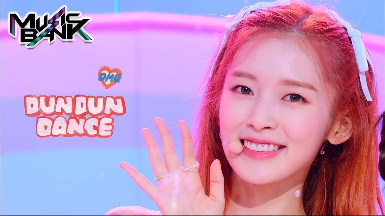 OH MY GIRL(오마이걸) - Dun Dun Dance (Music Bank) | KBS WORLD TV 210514