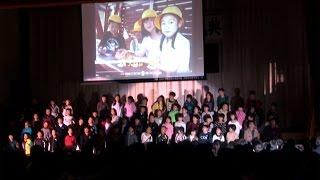平成28年阿蘇市立宮地小学校閉校式