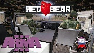 ARMA 3 Red Bear Миссия Оборона Панагии(Безэкшоновое видео, нарезка миссии