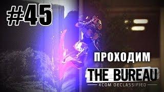 Мы в ожившем кино про пришельцев! - TBXD: Hanger 6 R&D DLC - #6 (45)