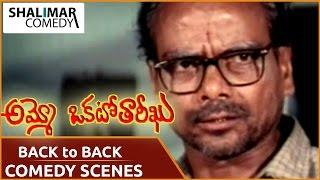 Video Ammo Okato Tareeku Telugu Movie Back to Back Comedy Scenes || Srikanth,Raasi || Shalimarcinema download MP3, 3GP, MP4, WEBM, AVI, FLV Agustus 2017