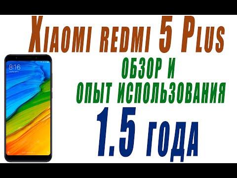 Xiaomi Redmi 5 Plus - стоит ли покупать в 2019 году