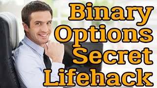 BINARY OPTIONS BONUSES: HOW TO TRADE BINARY OPTIONS - BINARY OPTIONS SYSTEM (BINARY STRATEGY)