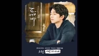 Gambar cover [MR-Removed] Urban Zakapa (어반 자카파) - Wish (소원) {Main Vocal}