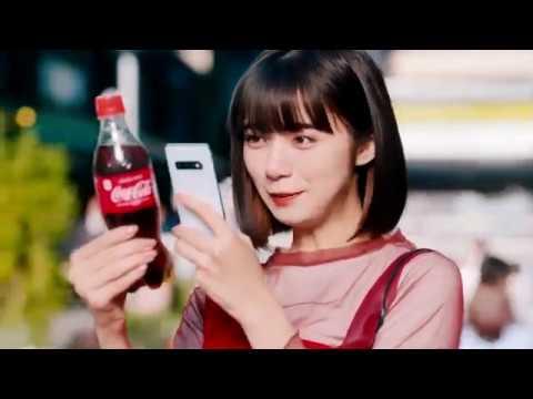 Cm 女の子 コカコーラ