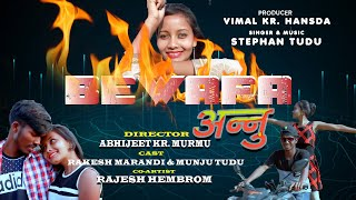 Producer: vimal kr. hansda director: abhijeet murmu choreographer: jage soren & manoj lyrics: singer music: stephan tudu cast:...