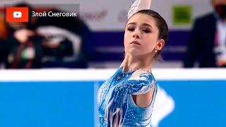 СЛИШКОМ ИСКУССТВЕННО Камила Валиева Короткая Программа Чемпионат России 2021