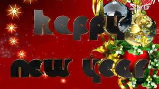 Happy New Year Wishes Images Quotes Whatsapp Animation Special Greetings
