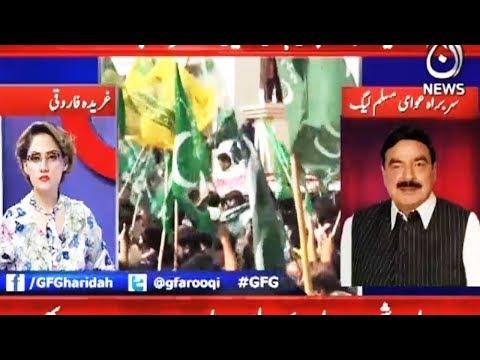 G For Gharida - 1 February 2018 - Aaj News