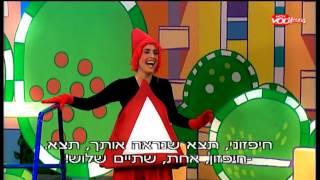חיפזון וזהירון - עונה 1, פרק 1 מלא!