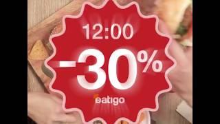 Eatigo 1st Restaurant reservation app with Discount! (EN) screenshot 2