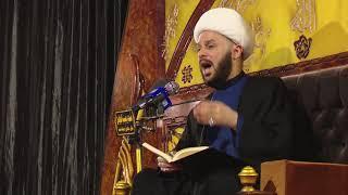 الاسس القرانية للنهضة الحسينية | ٢٣|