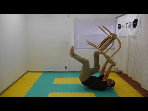巴投げ1人練習法!やり方とコツはイスで学ぶ!