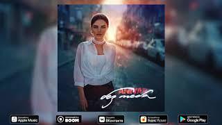 Download ANIVAR - БЕЗ ТЕБЯ (ПРЕМЬЕРА ПЕСНИ 2019) Mp3 and Videos