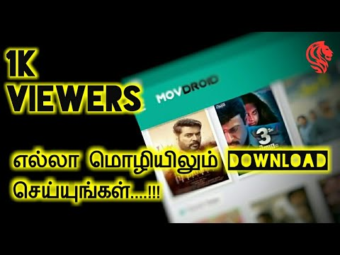 #MOVDROID    How To Download  Tamil New Movies In HD???(all Language)Apk Link In The Description