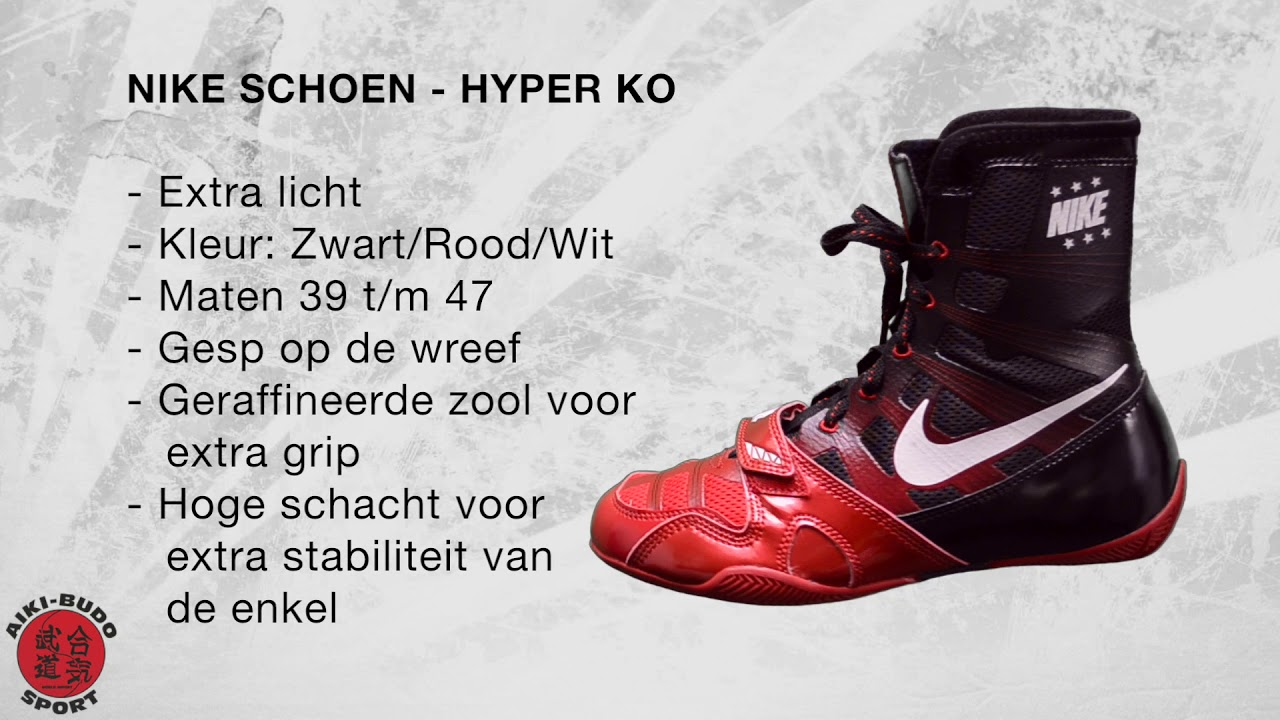 e6469bb293e Nike Hyper K.O. boksschoen - Zwart/Rood/Wit - Boksschoenen