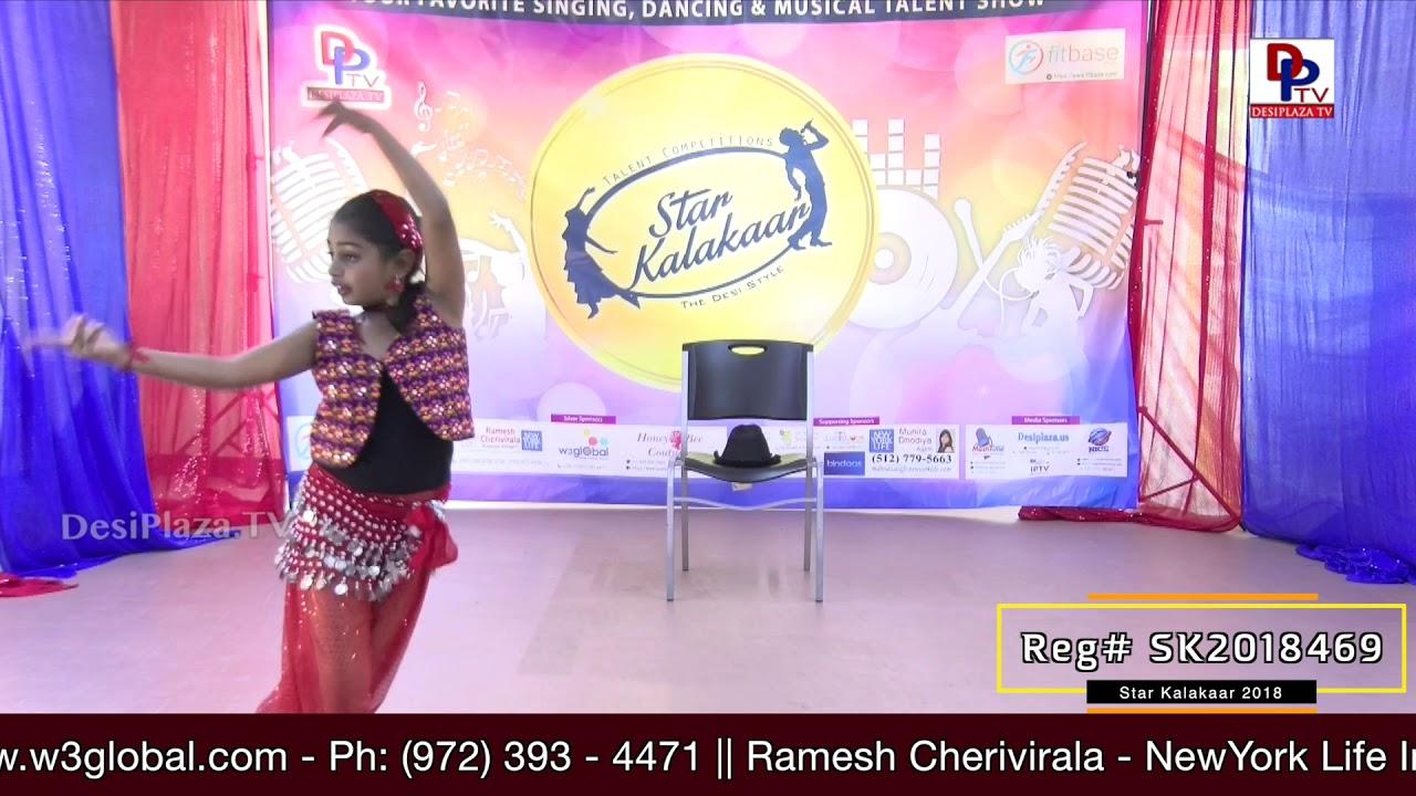 Participant Reg# SK2018-469 Performance - 1st Round - US Star Kalakaar 2018 || DesiplazaTV