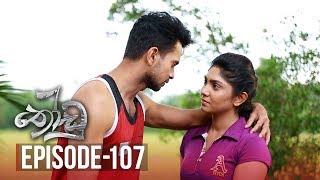 Thoodu | Episode 107 - (2019-07-15) | ITN Thumbnail