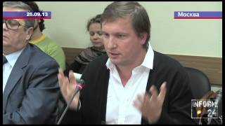 Рабочая группы по защите прав граждан в местах принудительного содержания (Дмитрий Новиков)