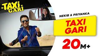 Taxi Gari Assamese Song Download & Lyrics