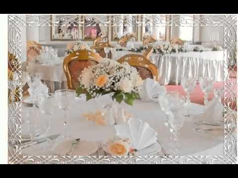 Видео Банкетные залы в казани для свадьбы