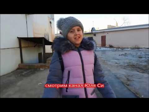 VLOG: идем в Сити Знаменск !!!