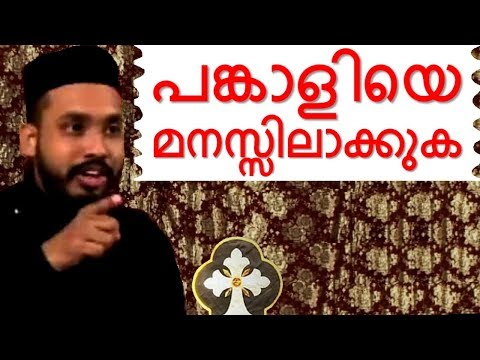 malayalam christian devotional speech usa best non stop hit bible convention dhyanam part 1 adoration holy mass visudha kurbana novena fr poulose parekara attapadi bible convention christian catholic songs live rosary kontha friday saturday testimonials miracles jesus   adoration holy mass visudha kurbana novena fr poulose parekara attapadi bible convention christian catholic songs live rosary kontha friday saturday testimonials miracles jesus