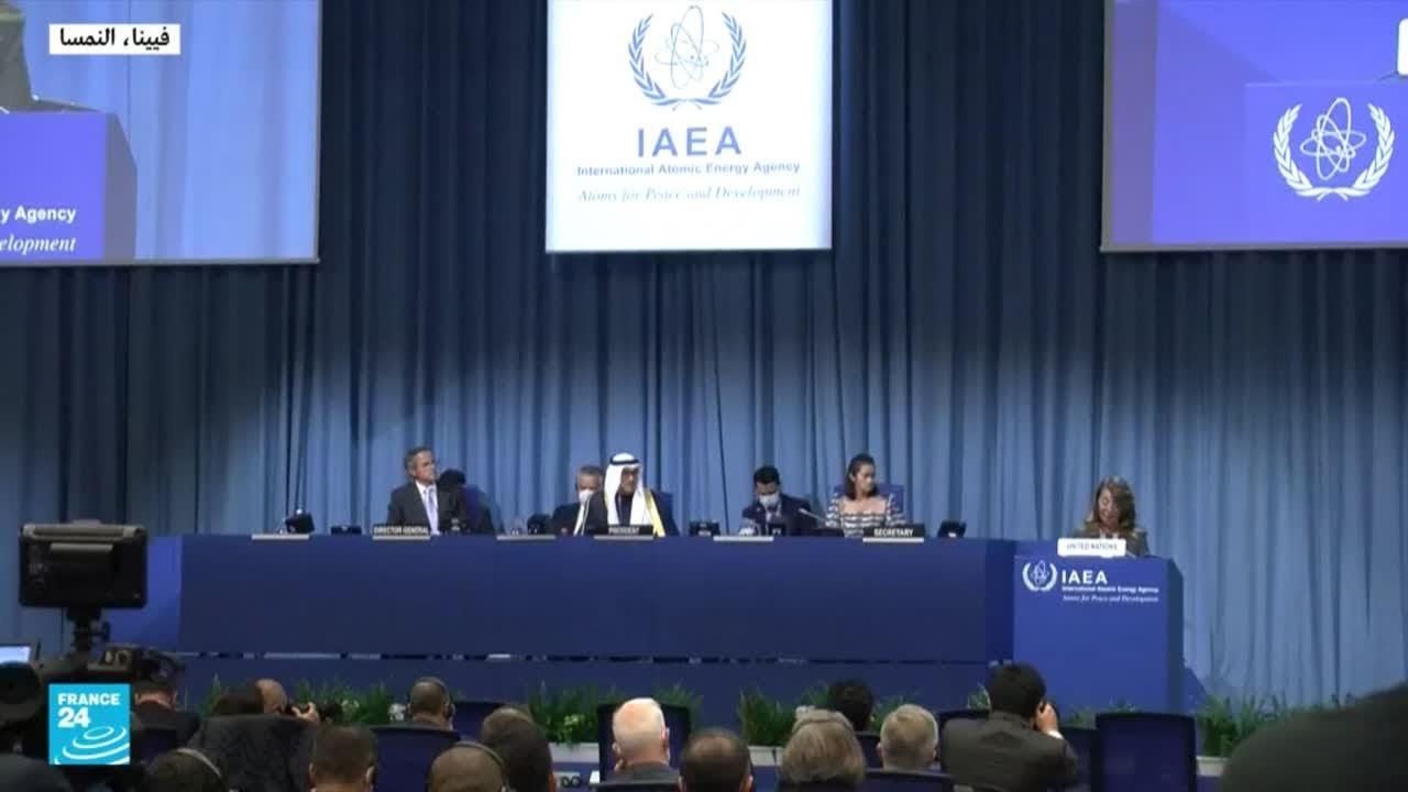 الملف النووي الإيراني في صلب جلسات المؤتمر السنوي للوكالة الدولية للطاقة الذرية  - نشر قبل 3 ساعة