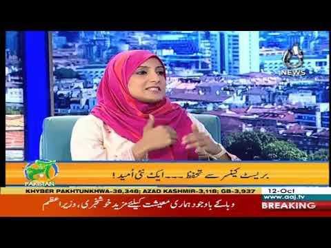 Aaj Pakistan With Sidra Iqbal | 12 October 2020 | Aaj News | AJ1F